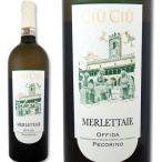 チウ・チウ・レ・メルレッタイエ 2016 イタリア 白ワイン 750ml 辛口 wine Italy