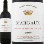 最安値に挑戦 メゾン・シシェル・マルゴー 2009 フランス 赤ワイン 750ml フルボディ 辛口MAISON SICHEL Margaux wine France