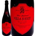 イタリア 白 スパークリングワイン wine 750ml 辛口 ヴィラ デステ スペシャル リザーヴ ブリュット 2015