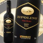 トランブスティ・ジポリーノ・ロッソ イタリア 赤ワイン 750ml ミディアムボディ 辛口