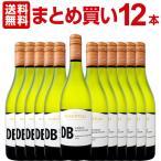 白ワイン オーストラリア まとめ買い デ・ボルトリ・DB・セミヨン・シャルドネ 12本 wine