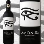 赤ワイン オーストラリア グレッツァー・アモンラ・シラーズ 2015 wine Glaetzer Australia