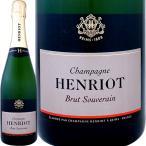 白スパークリングワイン アンリオ・ブリュット・スーヴェラン シャンパン 750ml 正規 箱入り Henriot