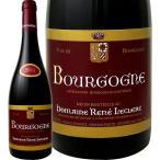 ドメーヌ ルネ ルクレール ブルゴーニュ ルージュ2015フランスブルゴーニュ750mlミディアムボディ辛口 bourgogne France