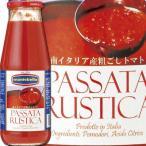 パスタソース モンテベッロ パッサータ・ルスティカ 700g 瓶 ラッピング不可 ギフトBOX不可