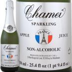 ノンアルコール シャンパン シャメイ スパークリング sparkling アップルジュースストレート お待たせしました 爽やかな美味しさを堪能できるアップルスパーク