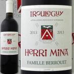 赤ワイン フランス その他 エリ・ミナ・イルレギー・ルージュ 2014フランス750mlフルボディ辛口Herri Minaペトリュス wine