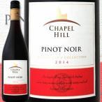 赤ワイン ハンガリー チャペル・ヒル・ピノ・ノワール2014 wine