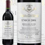 赤ワイン スペイン ベガシシリア・ウニコ 2004 スペイン最高峰の至宝 ウニコ スペイン  750ml フルボディ 辛口 wine