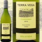 白ワイン テラ・ヴェガ・シャルドネ2015