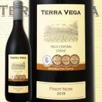 赤ワイン テラ・ヴェガ・ピノ・ノワール2015チリ  750ml 辛口 ミディアムボディ Terra Vega