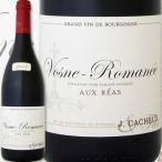 赤ワイン フランス・ブルゴーニュ ジャック・カシュー・エ・フィス・ヴォーヌ・ロマネ・オー・レア 2012 フランス  750ml ミディアムボディ 辛口 wine