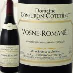 赤ワイン ドメーヌ・コンフュロン・コトティド・ヴォーヌ・ロマネ 2012 フランス  750ml ミディアムボディ 辛口