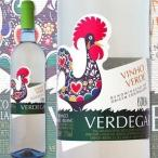 白ワイン ヴィーニョ・ヴェルデ・ヴェルデガ・ブランコポルトガル緑ワイン750mlライトボディ微発泡辛口