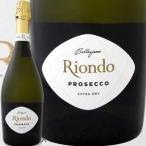 リオンド・プロセッコ・コレツィオーネ・エクストラ・ドライ イタリア 白スパークリングワイン 750ml 辛口 スプマンテ