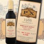 デザートワイン スペイン ボデガス・トロ・アルバラ・ドン・PXペーエキス・グラン・レセルバ 1986 wine Spain Bodegas Toro