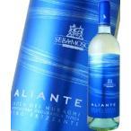 白スパークリングワイン セッラ・エ・モスカ・アリアンテ・フリッツァンテ イタリア 白微発泡 750ml ライトボディ 辛口 wine sparkling