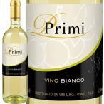 ショッピング白 白ワイン イタリア ウマニ・ロンキ・プリミ・ビアンコ イタリア  750ml ミディアムボディ 辛口 wine