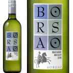 白ワイン スペイン ボルサオ・クラシコ・ブランコ スペイン  750ml ミディアムボディ寄りのライトボディ 辛口 wine