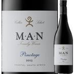 赤ワイン 南アフリカ マン・ピノタージュ・セラーセレクト 2014 wine
