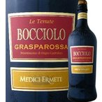シャンパン・スパークリングワイン メディチ・エルメーテ・ボッチオーロ・ランブルスコ・グラスパロッサ・ヴィノ・フリツァンテ・ドルチェ 赤微発泡 甘口 wine