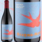 赤ワイン アメリカ リヴァース マリー スーマ オールド ヴァイン ピノ ノワール 2013 wine
