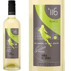 白ワイン ボデガ・イニエスタ・フィンカ・エル・カリール ミヌートス116 ビアンコ スペイン 750ml wine Iniesta