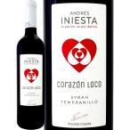 赤ワイン ボデガ・イニエスタ・コラソン・ロコ・ティント スペイン  750ml 辛口