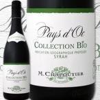 赤ワイン シャプティエ・ペイ・ドック・シラー・コレクション・ビオ フランス  750ml 辛口 Chapoutier パーカー