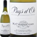 白ワイン フランス ローヌ シャプティエ・ペイ・ドック・ブラン 2015 750mlミディアムボディ辛口 Chapoutier france