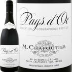 赤ワイン フランス ローヌ・シャプティエ・ペイ・ドック・ルージュ 2015 750mlミディアムボディ辛口 Chapoutier wine france