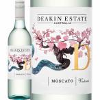 白ワイン オーストラリア ディーキン・エステート・モスカート オーストラリア  750ml ミディアムボディ寄りのライトボディ 甘口 wine