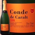 シャンパン・スパークリングワイン コンテ・デ・カラル・カバ・ブリュット スペイン  750ml カヴァ 辛口 金賞 wine sparkling
