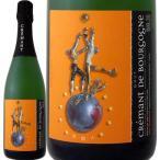 ルー デュモン クレマン ド ブルゴーニュ ブリュット 時価50万ワインを産んだ伝説の神様が絶賛した極上スパーク フランス 白スパークリングワイン 750ml