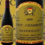 赤ワイン ドメーヌ・ベルナール・セルヴォー・ジュブレ・シャンベルタン・レ・エヴォセール 2009 フランス ブルゴーニュ 750ml 辛口 wine