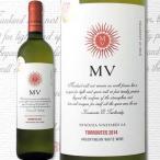白ワイン アルゼンチン メンドーサ・ヴィンヤード・MV・トロンテス 2015アルゼンチン750ml辛口メディアムボディMendoza Vineyard wine
