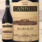赤ワイン フラテッリ・セリオ・エ・バッティスタ・ボルゴーニョ・バローロ・カンヌビ・リゼルヴァ 2009 イタリア  750ml フルボディ