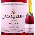 ロゼワイン カミュ・ジャックリーヌ・ブリュット・ロゼ フランス  750ml やや辛口 wine sparkling