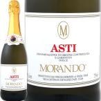 白スパークリングワイン モランド・アスティ・スプマンテ 完全圧勝の第一位獲得 イタリア  750ml 甘口