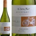 コノスル・ヴィオニエ・ヴァラエタル チリ 白ワイン 750ml 辛口 Cono Sur