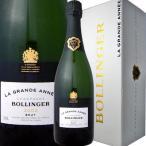 ボランジェ・ラ・グランダネ 2004 シャンパン 750ml 正規 箱入り Bollinger