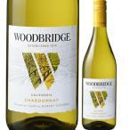 白ワイン アメリカ ロバート・モンダヴィ・ウッドブリッジ・シャルドネ 2014 wine
