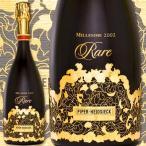 白スパークリングワイン シャンパーニュ・パイパー・エドシック・レア・ヴィンテージ2002(箱なし)