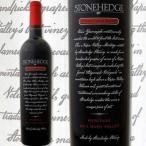 赤ワイン アメリカ ストーンヘッジ・ナパ・ヴァレー・メリタージュ 2013アメリカ  750ml フルボディ 辛口 stonehedge wine