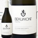 白ワイン ボーモン・ホープ・マルゲリータ 2015南アフリカシュナン・ブラン750ml辛口Beaumont日経プラスワン