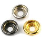 ボタン スナップボタン ジャンパーホック パーツ カスタム リペア 修理 KC,s ケイシイズ 7050バネ(スナップボタン)
