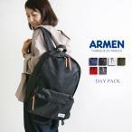 ARMEN アーメン デイパック DAYPACK バックパック リュック カバン 鞄 ファッション 本革 正規品 アウトドア カジュアル プミラ pumila PNAM1611 ナチュラル