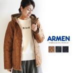 【送料無料】ARMEN アーメン JKT 1752 リバーシブルフード付きジャケット フリース アウトドア キルティングジャケット  アウター  レディースファッション