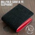 財布 メンズ 二つ折り ブランド 象革 レザー 送料無料 KC,s ケイシイズ : サンタフェ エレファント【ブラック】