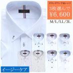 半袖シャツ 3枚選んで¥4,800♪ イージーケア!形態安定 ドゥエボットーニ ボタンダウンSUNMAX メンズ半袖ワイシャツ レビューで送料無料